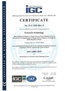 ISO 14001 환경경영시스템