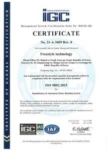 ISO 9001 품질경영시스템-영문