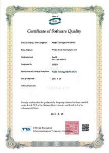 소프트웨어품질인증서-영문